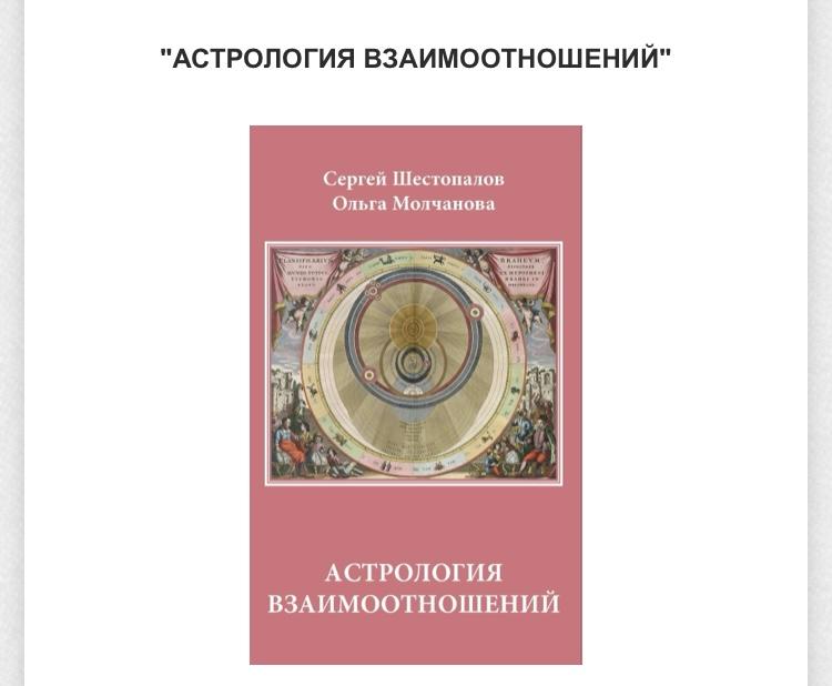 https://astro-expertiza.ru/wp-content/uploads/2020/11/image-23-11-20-02-05.jpeg